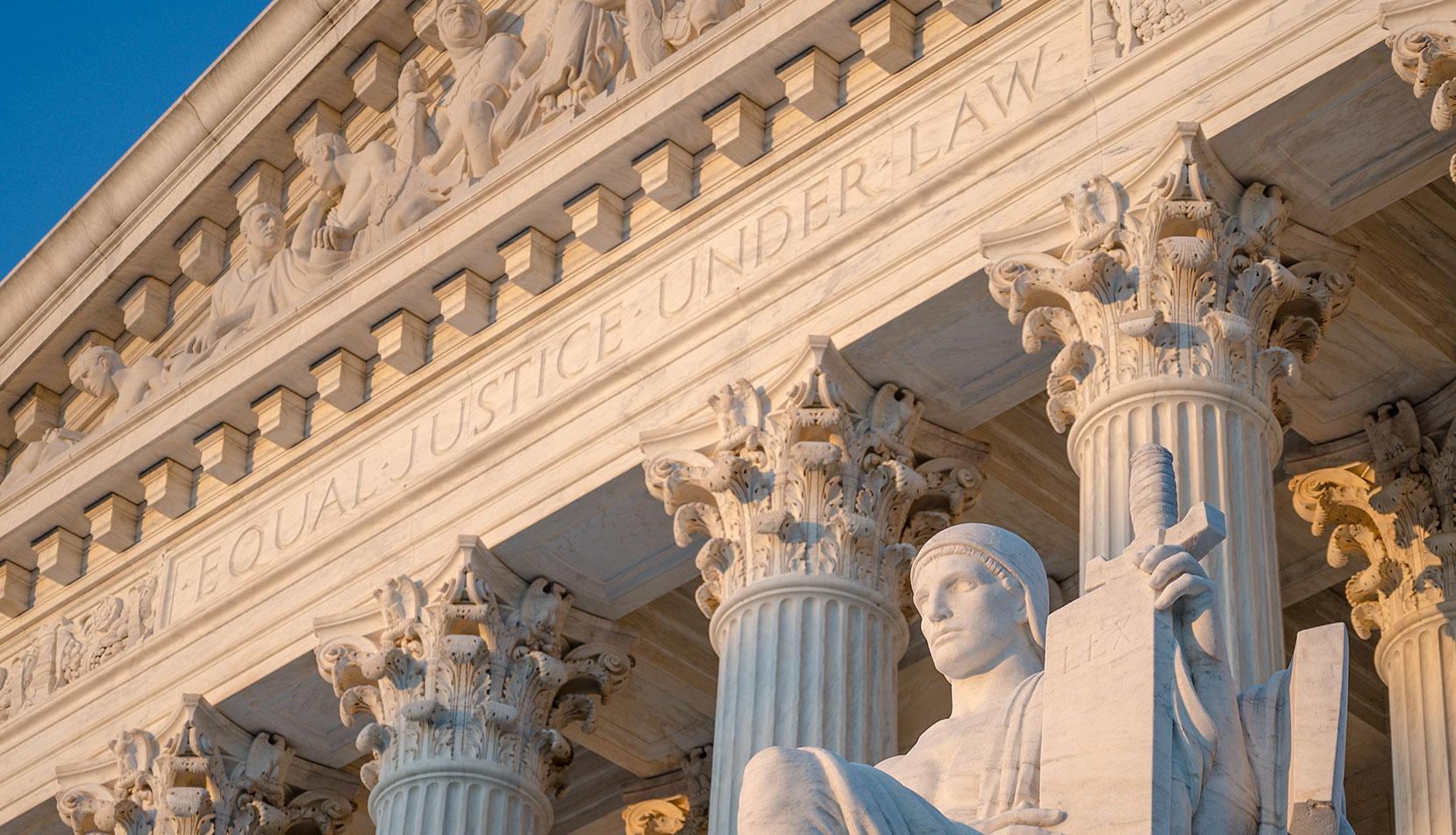 Supreme Court building facade