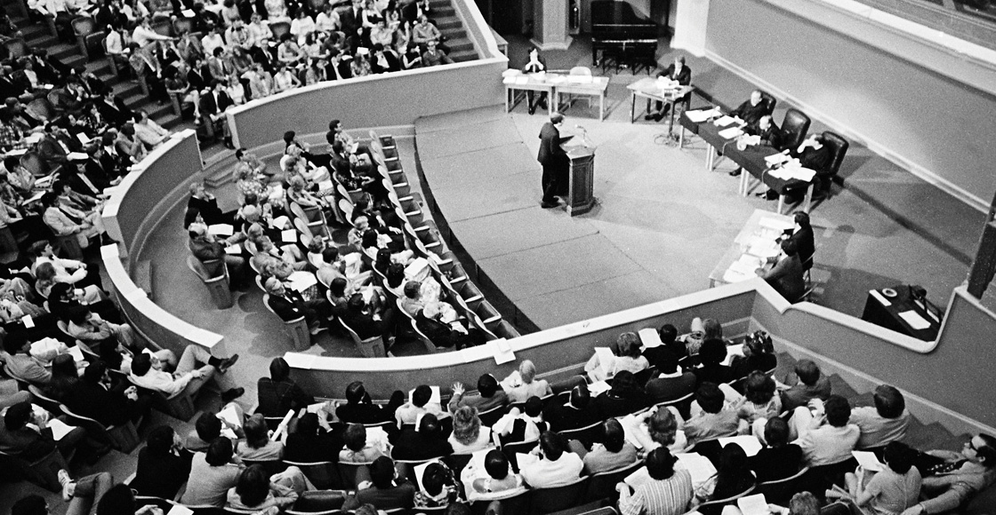 In 1975, the William Minor Lile Moot Court competition took place in Old Cabell Hall on Main Grounds.