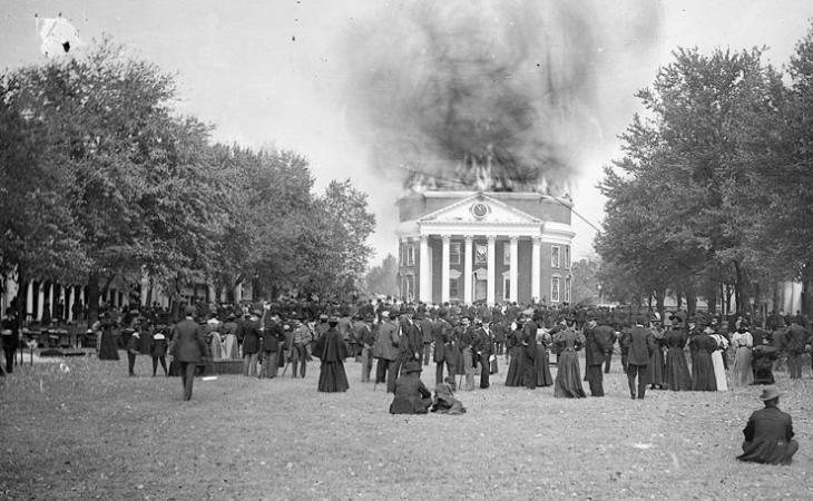 The Rotunda burned on Oct. 27, 1895