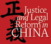 reform in china
